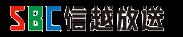 SBC信越放送